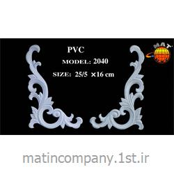 گل تزیین کابینت جنس PVC مدل 2040