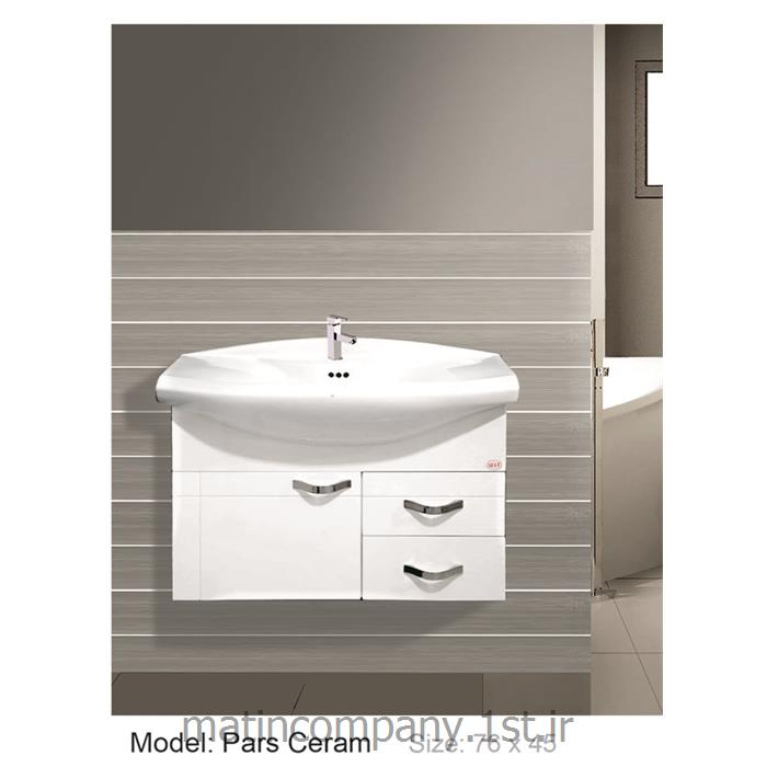 عکس کمد حمام و توالتکابینت تمام pvc دستشویی و حمام Pars Ceram