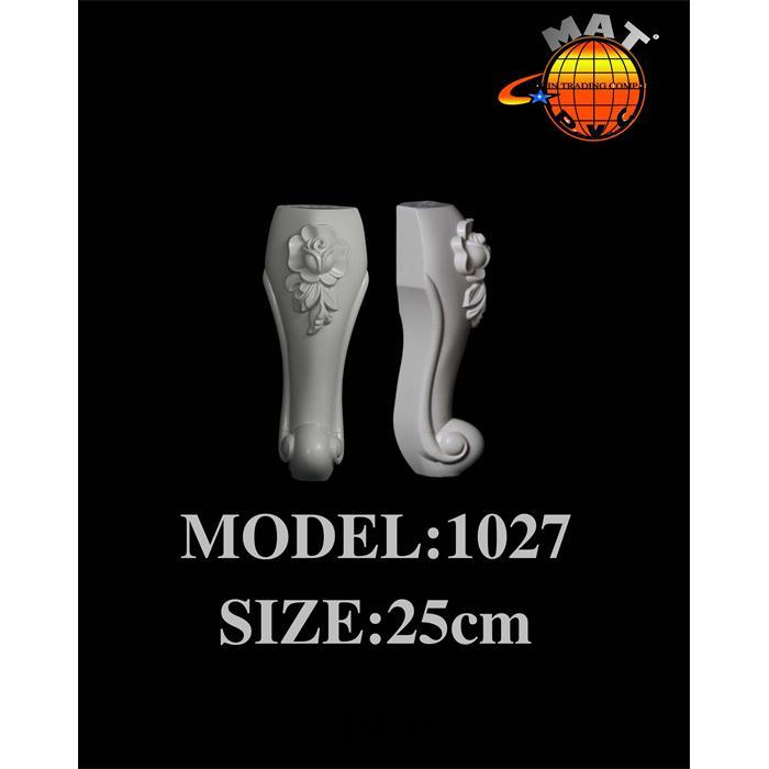 پایه مبلمان ABS مدل 1027