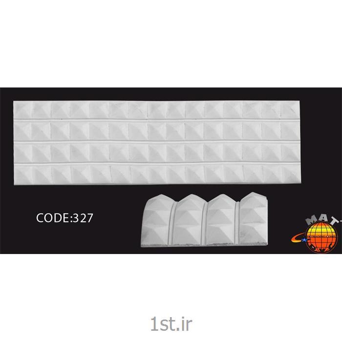 نوار تزیین کابینت جنس PVC مدل 327
