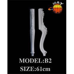 پایه مبلمان ABS مدل B2