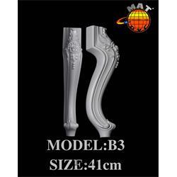 پایه مبلمان ABS مدل B3
