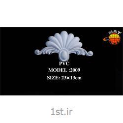 گل تزیین کابینت جنس PVC مدل 2009