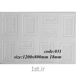 عکس سایر مصالح ساختمانی پلاستیکیورق پی وی سی پرسی طرح دار کد 031