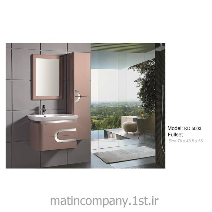 عکس کمد حمام و توالتکابینت تمام pvc دستشویی و حمام مدل KD 5003