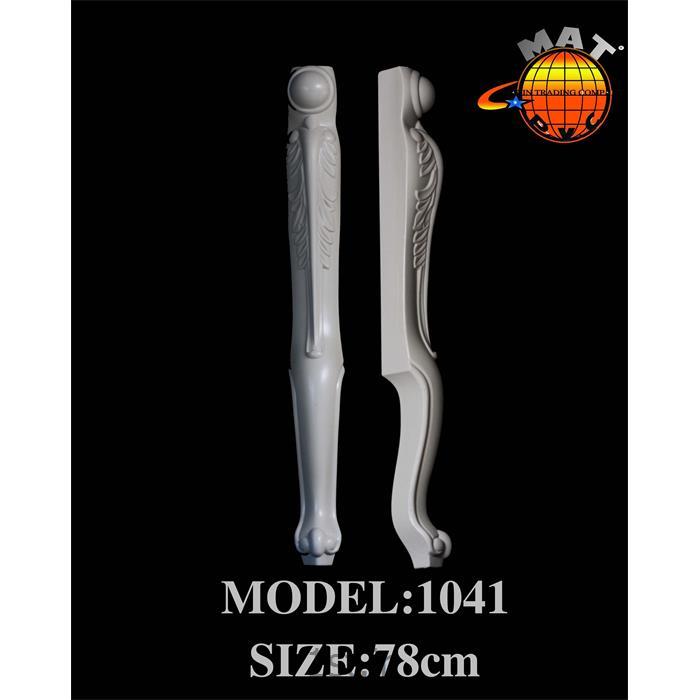 پایه مبلمان ABS مدل 1041