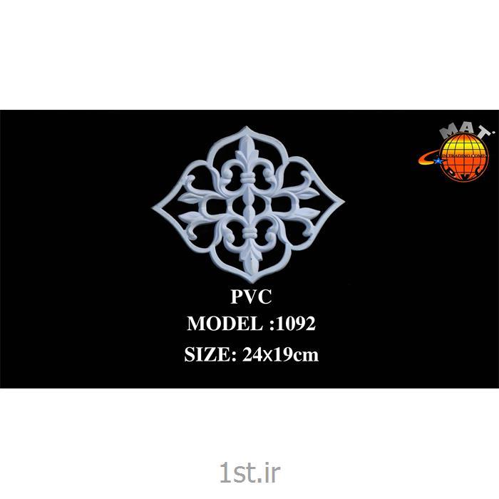 گل تزیین کابینت جنس PVC مدل 1092