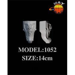 پایه مبلمان ABS مدل 1052
