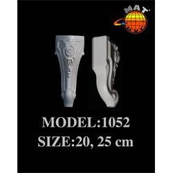 پایه مبلمان ABS مدل 1052, 20,25 cm