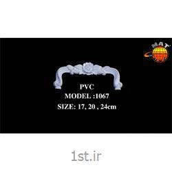 گل تزیین کابینت جنس PVC مدل 1067