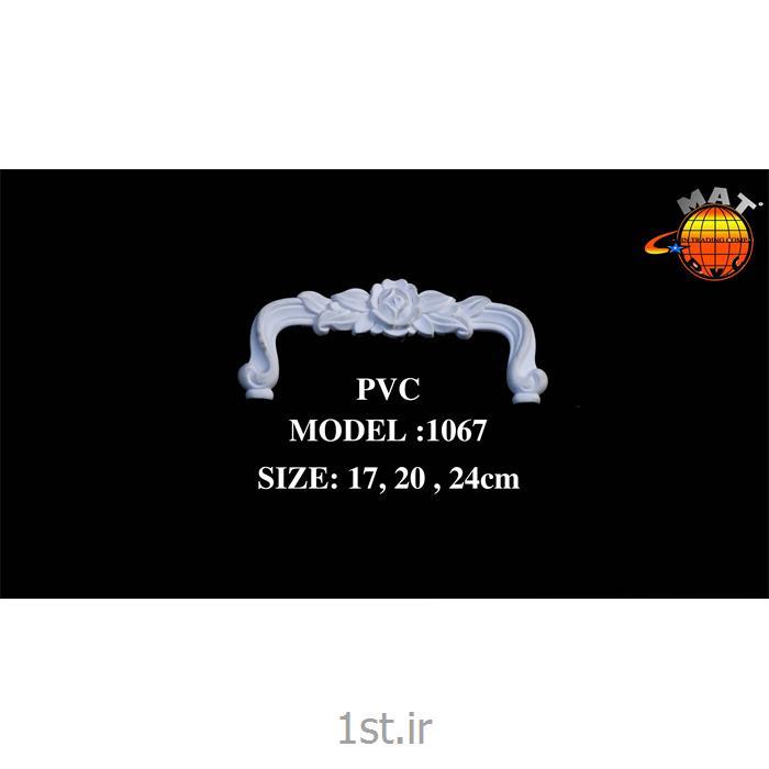 عکس سایر محصولات پلاستیکیگل تزیین کابینت جنس PVC مدل 1067