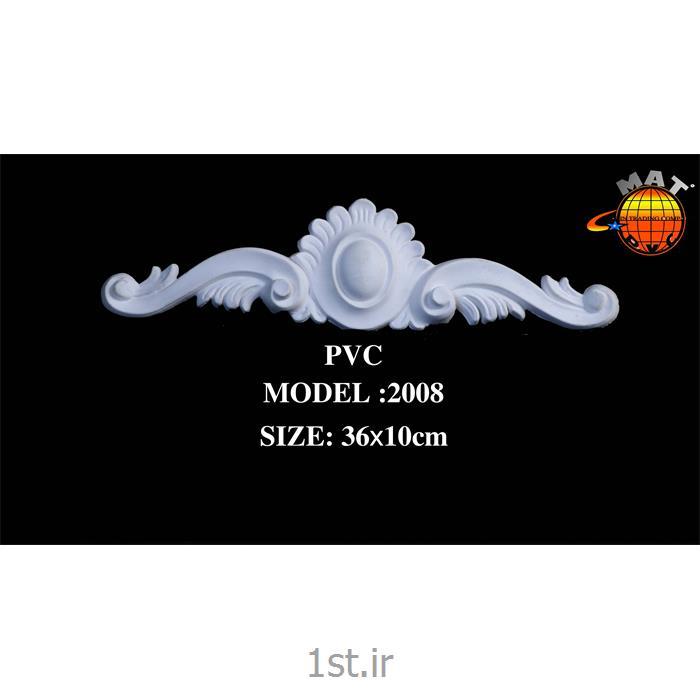 گل تزیین کابینت جنس PVC مدل 2008