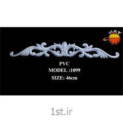 گل تزیین کابینت جنس PVC مدل 1099