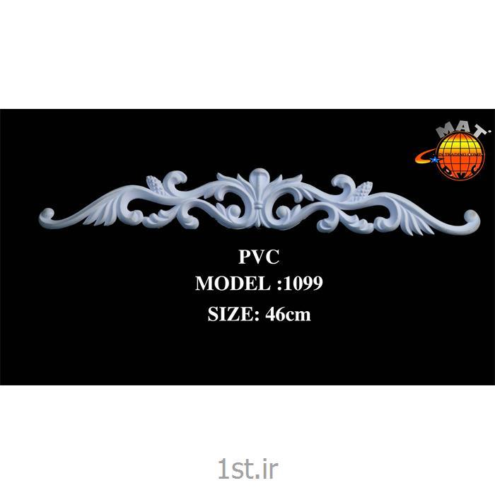 عکس سایر محصولات پلاستیکیگل تزیین کابینت جنس PVC مدل 1099