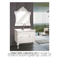 عکس کمد حمام و توالتکابینت تمام pvc دستشویی و حمام مدل 8002 T
