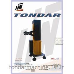 قیچی تبدیلی رومیزی مدل TN-50