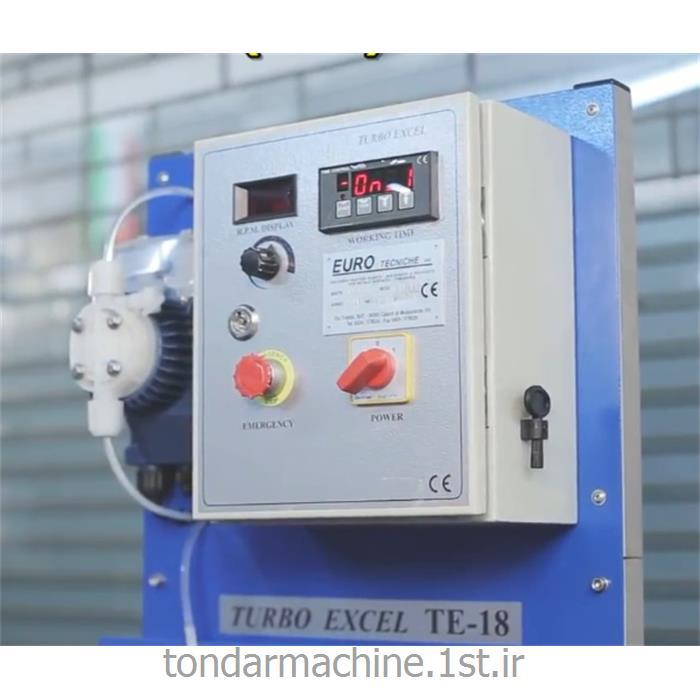 عکس سایر دستگاه های پرداخت فلزاتتربو پرداخت طلا و نقره و فلزات از یوروتکنیک ایتالیا TURBO VIBRATOR