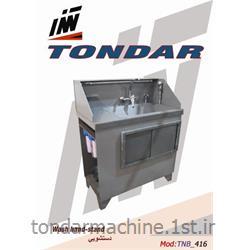 دستگاه دستشویی مدل TNB_416
