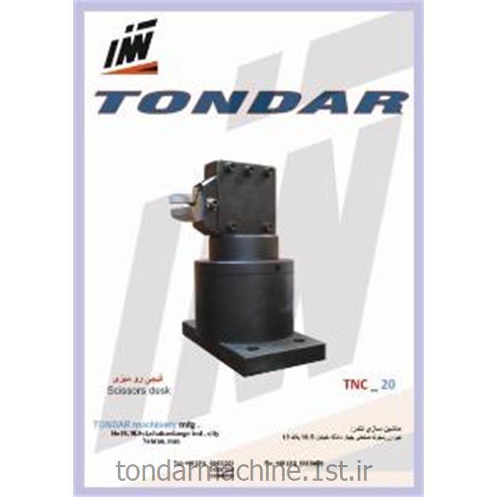 قیچی رومیزی قوی مدل TNC-20