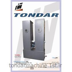 دستگاه اسکرابر (خنثی کننده دود اسید) مدل TNB_820
