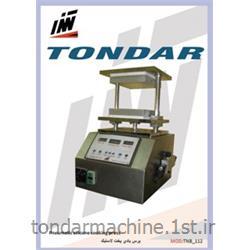 عکس سایر ماشین آلاتپرس پخت هیدرولیک - جهت پخت لاستیک قالب در سیستم های ریخته گری دقیق مدل TNB_416