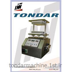 پرس پخت هیدرولیک - جهت پخت لاستیک قالب در سیستم های ریخته گری دقیق مدل TNB_416