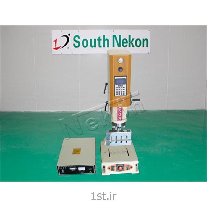 عکس دستگاه جوش پلاستیکدستگاه جوش پلاستیک التراسونیک 15 کیلو هرتز نکون Nekon Ultrasonic 15KH
