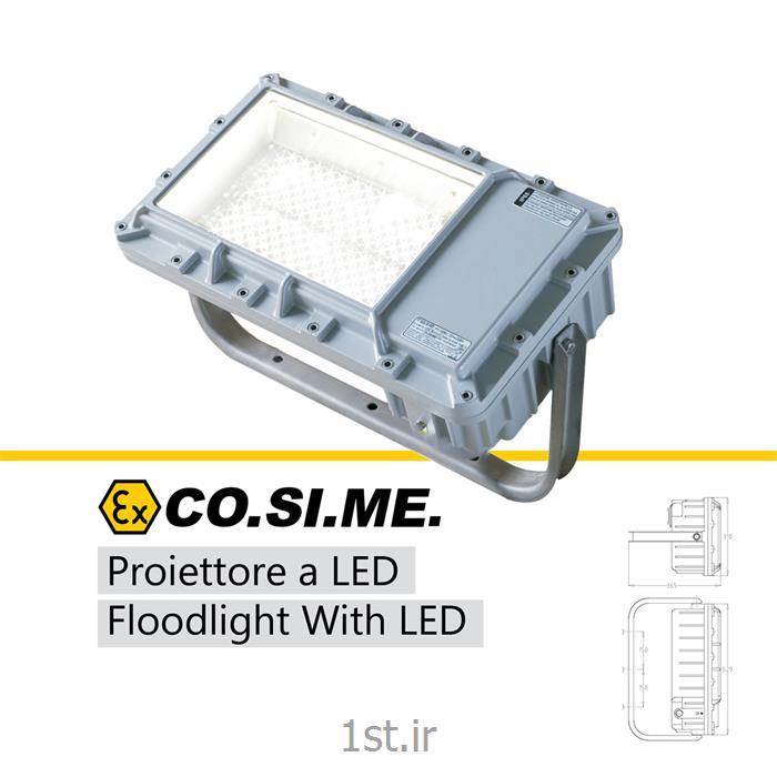عکس چراغ ضد انفجار ال ای دی ( LED )پروژکتور LED ضد انفجار