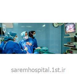 عکس جراحیجراحی هیسترکتومی (در آوردن رحم) با لاپاراسکوپی