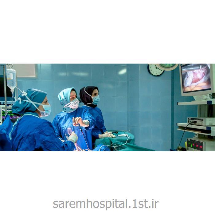 جراحی هیسترکتومی (در آوردن رحم) با لاپاراسکوپی