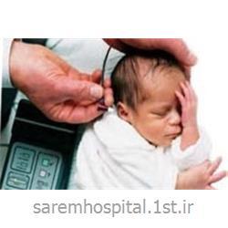 ادیومتری و سنجش شنوایی نوزادان