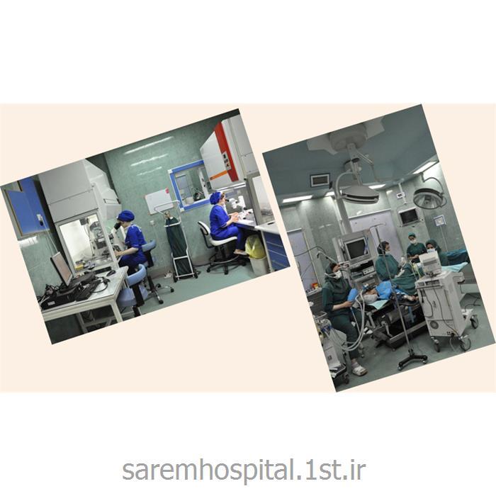 جراحی لقاح خارج رحمی (IVF)