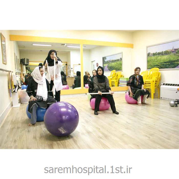 زایمان فیزیولوژیک (زایمان ملایم و آسان) physiological childbirth