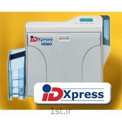 عکس چاپگر (پرینتر)پرینتر چاپ کارت PVC آی دی اکسپرس مدل ID Xpress HD80