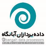 لوگو شرکت داده پردازان آبانگاه