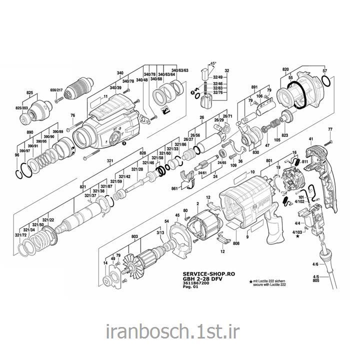 دریل چکشی (بتون کن ) بوش 880 وات مدل gbh 2-28 f
