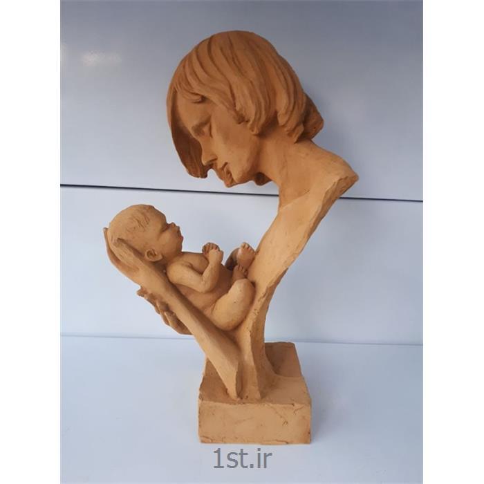 مجسمه پلی استر مادر و نوزاد