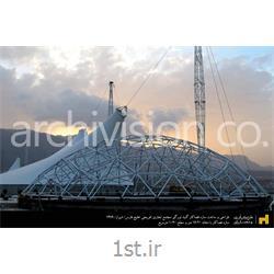 سازه فضاکار گنبد نورگیر مجتمع تجاری تفریحی خلیج فارس