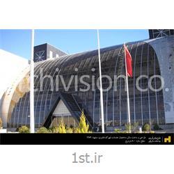 سازه فضاکار سالن ساختمان خدمات شهرک فناوری