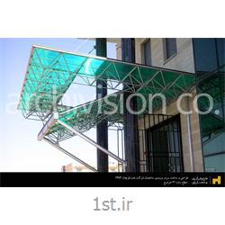سازه فضاکار سردر ورودی ساختمان شرکت نفت قوچان