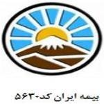 نمایندگی بیمه ایران کد 5630