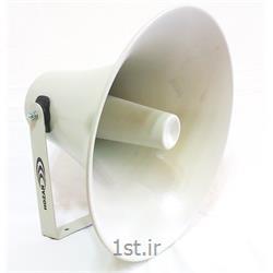 """عکس باند و بلندگو (اسپیکر)بلندگوی شیپوری حوزان سایز """"16 Hozan Horn"""