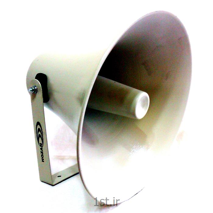 """بلندگوی شیپوری حوزان سایز """"16 Hozan Horn"""