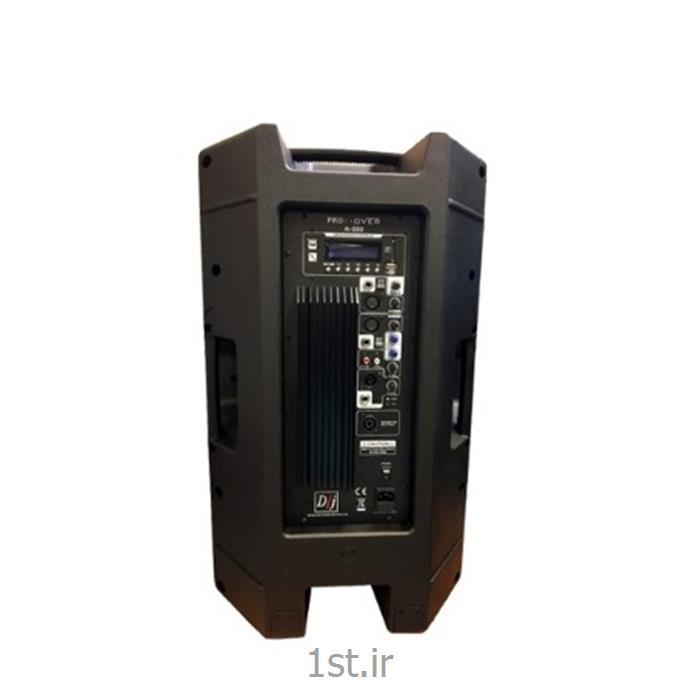باند اکتیو 15 اینچ مدل Pro X-Over A 500