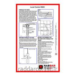 کنترل سطح  فولادی BDO 1.2