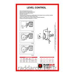 شیر کنترل سطح (لول کنترل) مدل fain 1