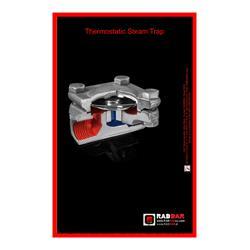 عکس بویلرتله بخار ترموستاتیک مدل TT