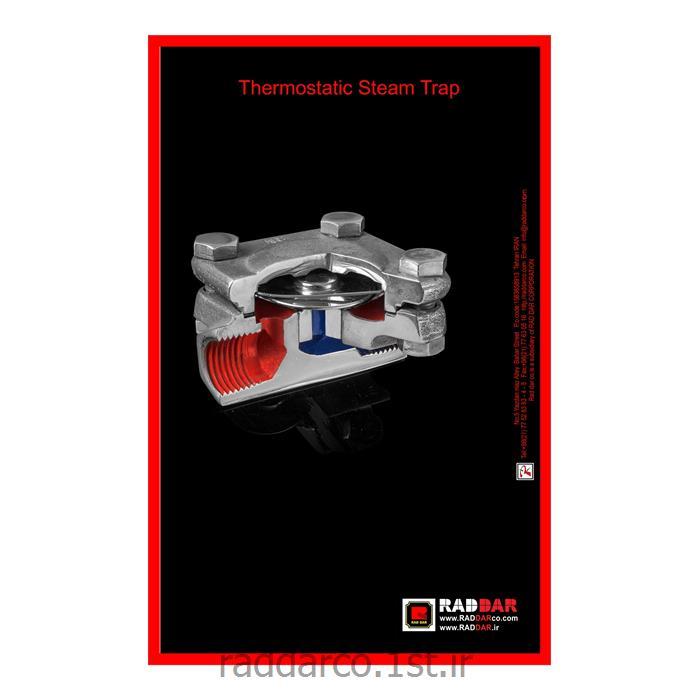 تله بخار ترموستاتیک مدل TT