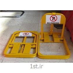 قفل امنیت و حفاظت پارکینگ