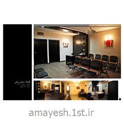 طراحی داخلی کلینیک جراحی زیبایی دکتر فاطمی